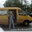 Житомир: С сегодняшнего утра в Житомире подорожал проезд в маршрутках