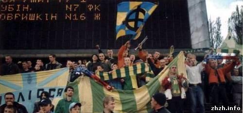 В Житомире разыскивают фанатов ФК «Полесье»