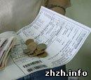 Житомир: Обнародован список злостных неплательщиков за отопление и горячую воду