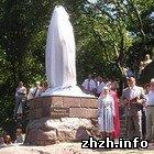 У Коростені відкрили пам'ятник княгині Ользі. ФОТО