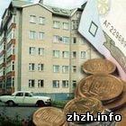 Житомир: Власти Житомира ведут переговоры с ЕБРР о кредитовании в 20 млн. евро