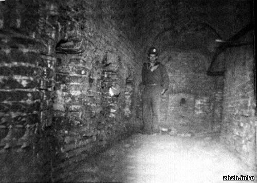 Подземный город Житомир