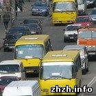 Житомир: Житомир принял программу по обеспечению безопасности движения транспорта