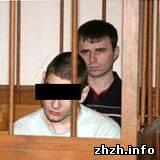 За убийство одноклассника житомирский школьник получил всего 4 года тюрьмы