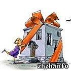 У Житомирі затверджена Програма забезпечення молоді житлом