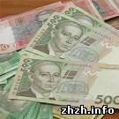 Криминал: СБУ возбудила уголовное дело против директора фирмы который растратил миллион гривен