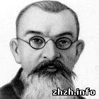 Культура: В Житомире почтили память известнейшего ученого Павла Тутковского