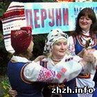 Культура: В Коростене открыли памятник деруну. ФОТО