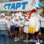 Спорт: 20 июня - Олимпийский день бега в Житомире