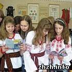 Культура: В Житомирской школе №6 ученики и учителя пришли на уроки в вышиванках