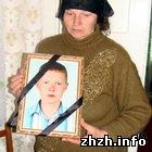 Происшествия: В Житомире продолжается следствие по делу об убийстве студента. ФОТО