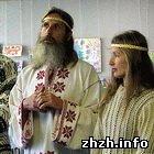 Культура: Житомирские «отшельники», семья Сирык, представили свои творческие работы. ФОТО