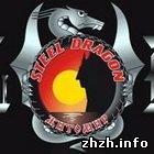 Культура: Завтра под Житомиром стартует трехдневный байкерский слет Steel Dragon