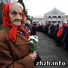 Житомирские пенсионеры встретили Юлю. ФОТО