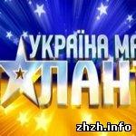 Афиша: В Житомире пройдет кастинг проекта телеканала СТБ «Україна має талант-2»
