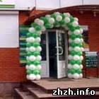 В поселке Новогуйвинское открыто первое отделение банка. ФОТО