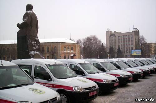 Автомобили скорой помощи для житомирских больниц
