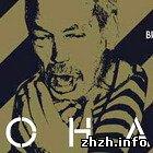 Политика: В Украине появляются пародии на билборды Яценюка -