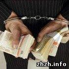 У Житомирі затриманий чиновник за хабар в 1,5 тис грн