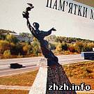В Житомире открылась фотовыставка краеведа Георгия Мокрицкого