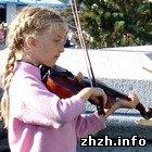 Афиша: В Житомире у школьницы отобрали скрипку стоимостью 3,5 тысяч гривен