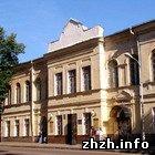 Приватний підприємець викупив Будинок офіцерів в Житомирі?