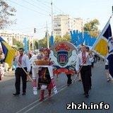 Житомир: Житомир отпраздновал 1125-летие. ФОТО