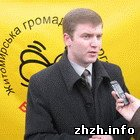 Общество: Дерибан земли в Житомире. «Бджола» обратилась в МВД, СБУ и Генпрокуратуру