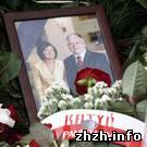 Общество: В Житомире состоялся скорбный концерт памяти жертв авиакатастрофы под Смоленском