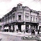 Житомир: Жебривский намерен реконструировать улицу Михайловскую в Житомире?