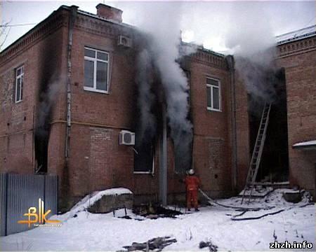 Пожар уничтожил офис агенства недвижимости в Бердичеве