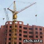 У Житомирській області заплановано 2 проекти будівництва доступного житла