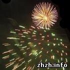 Афиша: Житомир 20-ю годовщину независимости Украины отпразднует концертом, фестивалем и фейерверком