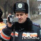 Технологии: На трассе Житомир-Киев ГАИ испытывает новый прибор TruCam «Честная камера»