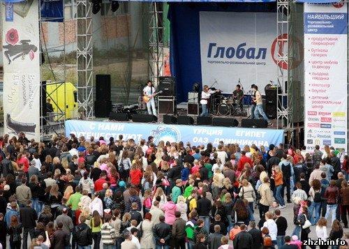Глобал UA в Житомире