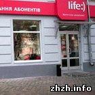 Общество: Жители Житомира жалуются на карточки пополнения счёта Life