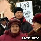 Пол сотни пенсионеров пикетировали Пенсионный фонд в Житомире. ФОТО