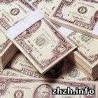 Экономика: Япония выделила Коростеню $66 тыс. на закупку медицинского оборудования
