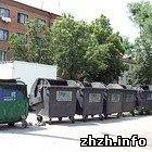 Житомир: Житомиру удалось решить проблему с вывозом мусора