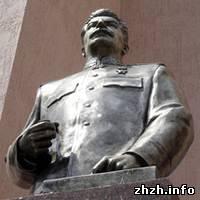 Экономика: В Украине открыт седьмой памятник Сталину. ФОТО