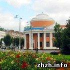 Новоград-Волынский выиграл 4500 грн в конкурсе по экологическому оздоровлению