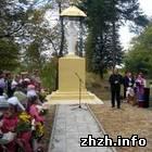 Общество: В Новоград-Волынском районе памятник Ленину заменили памятником Оранте. ФОТО
