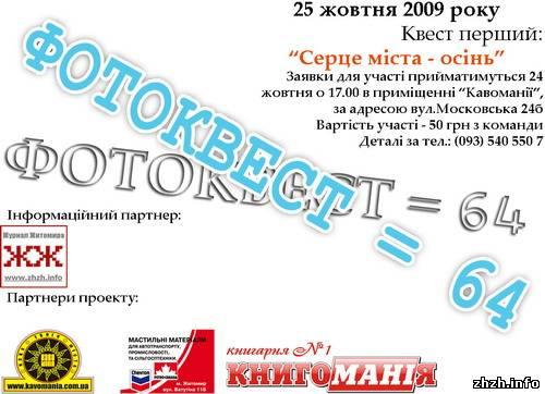 http://img.zhzh.info/_ph/1/2/358070835.jpg
