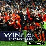 Спорт: Кубка УЕФА: Шахтер обыграл Вердер 2:1. ФОТО