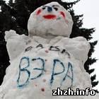В Житомире из снега вылепили