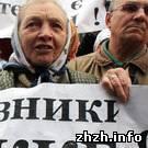 Житомир: В Житомире тысячи митингующих просят у властей повысить тарифы на услуги ЖКХ. ФОТО