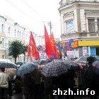 Политика: Коммунисты планируют перекрыть улицу и парализовать движение в Житомире