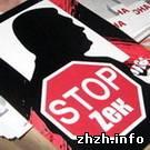 Политика: Депутат от «Народной самообороны» назвал свои листовки
