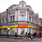 """Житомир: В Житомире торжественно откроют седьмой магазин """"Квартал"""