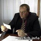Криминал: Качество фальшивых гривен в Житомирской области стремительно растет. ФОТО